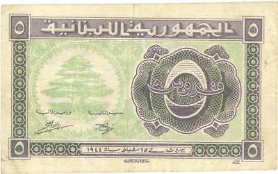 Lebanon 5 Piastres Currency Banknote 1944