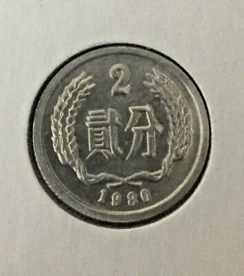P.R.china  2 fen 1980  MS
