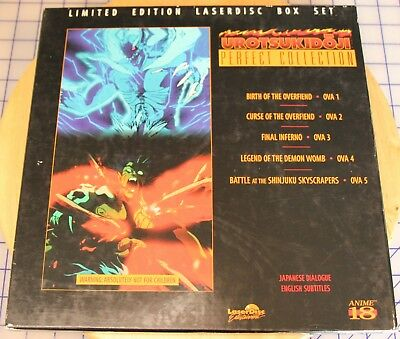 Urotsukidoji Perfect Collection OVA 1-5 Limited Edition Laserdisc Adult Anime