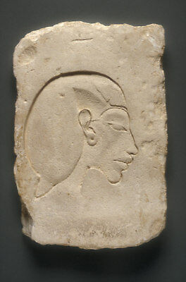 "Egyptian Akhenaten Sculptural wall relief  13"" museum replica"