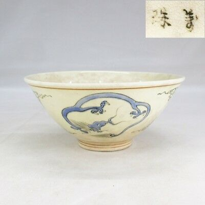 B648: Japanese KYOTO pottery ware tea thing bowl with dragon painting.