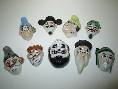 Chinese Japanese Asian 9 Piece Miniature Porcelain Mask Set Hand Painted