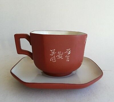 Chinese Yixing Calligraphy Enamel Cup and Saucer Poem Bamboo