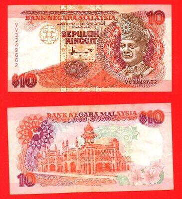Malaysia 10 ringgit banknote