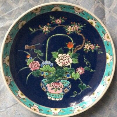 Chinese  Porcelain Famille Rose Plate signed