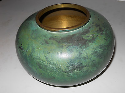 """Chinese Bronze Vase 4 1/2"""" Tall x 7 1/2"""" Wide, Green Finish"""