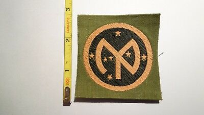 Extremely Rare WWI 27th Division Liberty Loan Style Patch. RARE!
