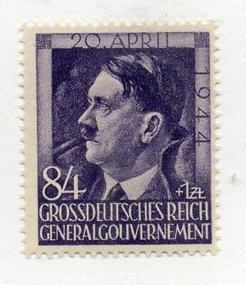 German Occupation of Poland 1944 Early Issue Fine Mint Hinged 84gr. 297100