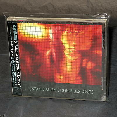 Ghost in the Shell STAND ALONE COMPLEX O.S.T.+ Japan Anime Music SOUNDTRACK CD