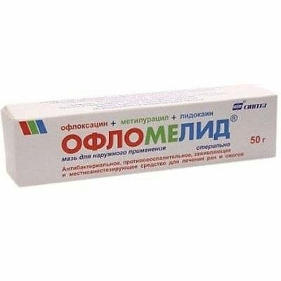 OFLOMELID 50g Antibacterial,anti-inflammatory,healing agent for wounds and burns