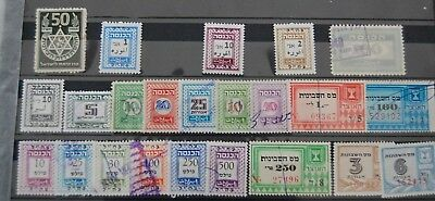 Israel  23  Revenues Collection VF NH & Used