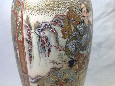 19th C Japanese Satsuma Vase