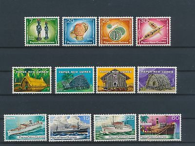 LJ62778 Papua New Guinea ships houses & handicrafts fine lot MNH