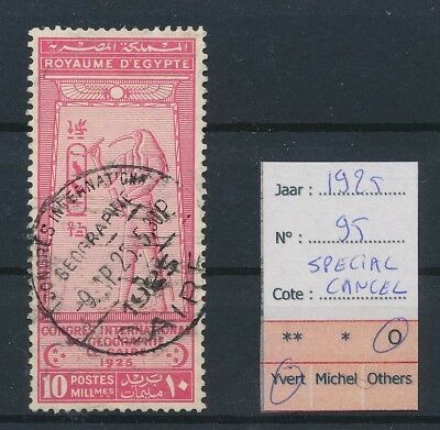 LJ64107 Egypt 1925 international congress special cancel used