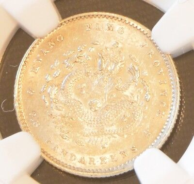 1890-1905 China Kwangtung Silver 5 Cent  Dragon Coin NGC L&M-137 Y-199 AU 58