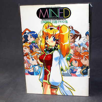 Mined Mine Yoshizaki Illustrations Japan Anime Manga GAME ART BOOK