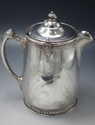 Reed And Barton Double Wall Ice Pitcher Silver Plate American Aesthetic Etched