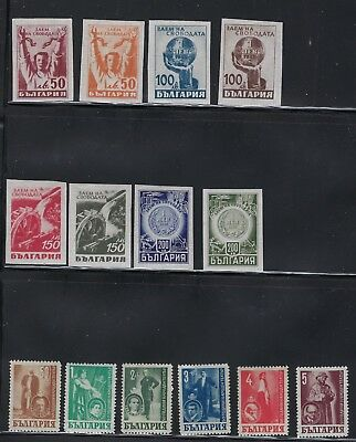 Bulgaria Stamps Complete Sets