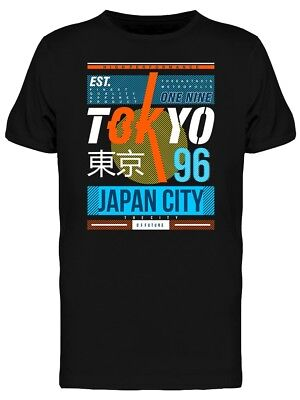 Tokyo Japan City Abstract Art Men's Tee -Image by Shutterstock
