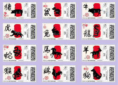 France 2019 Chinese New Year - Year of the pig - 16v / 2 scan MNH !!! NEW !!!