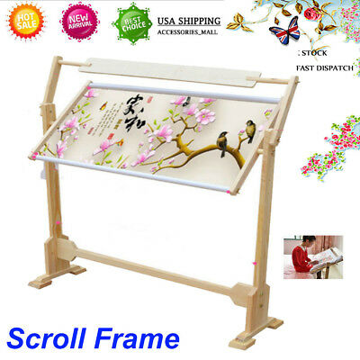 Embroidery Hoop Craft Stand Needlework Lap Frame Stitch Adj Wooden Sewing