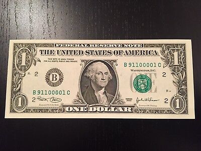 911 $1 Consecutive Serial Numbers, Series 2003: NY #91100001-05 Uncirculated