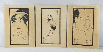 Early Japanese Wood Block Prints On Board, Signed (Lot Of Three)