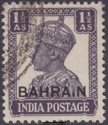 1942 Bahrain 1½a Dull Violet George VI, SG 43, used