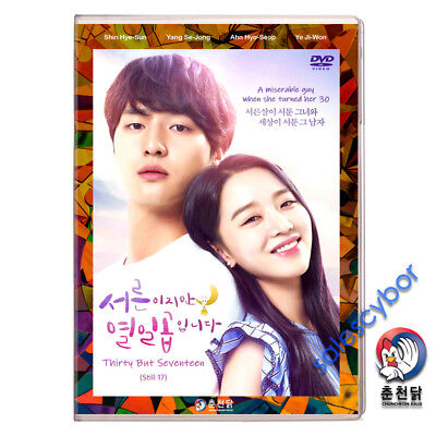 Thirty But Seventeen / Still 17 ~ Korean Drama Excellent English Subs & Quality.