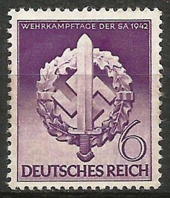 Germany (Third Reich) 1942 MNH - Armed Sports Day of SA (Sturmabteilung)