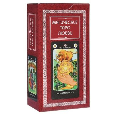 New Cards Deck Magical Tarot of Love 78 Collection Russian Rare Deluxe Collectib