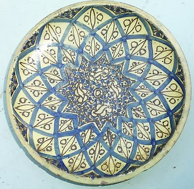 Mokhfa Decorated With Archaic Fez Morocco Ceramic Pottery
