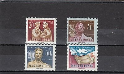 Hungary - Sg1608-1611 Mnh 1959 Russian Stamp Exhibition Budapest
