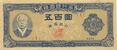 South Korea 500 Won 1952 ~ Syngman Rhee ~ P-9 ~ Block 1 ~ Very Nice Grade Note