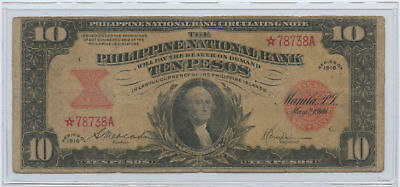 1916 Philippine National Bank 10 Pesos Circulating Note Serial # *78738A Rare!
