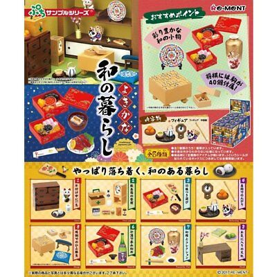 Re-ment JAPANESE TRADITIONAL LIFE Completed Set for dollhouse