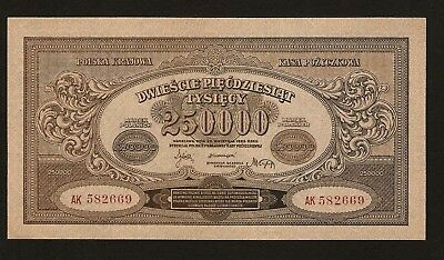 Poland 250.000 ( 250000 ) Marek 1923 , TOP UNCIRCULATED , Pick# 35 . Inflation