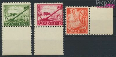 Unmounted Mint Never Hinged 2007 India 2209-2213 Five Strips complete.issue.
