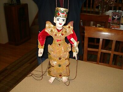 Exotic Burmese Asian Puppet Marionette Ornate Wood Carved Hand Painted