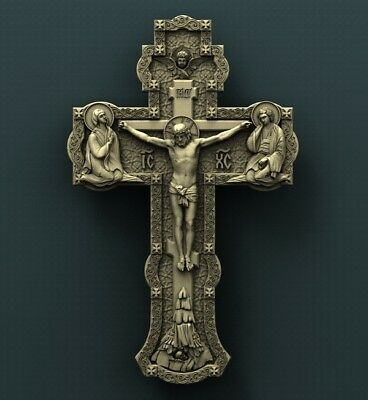 3d STL Model Relief for CNC Router Aspire _ (0467) Cross