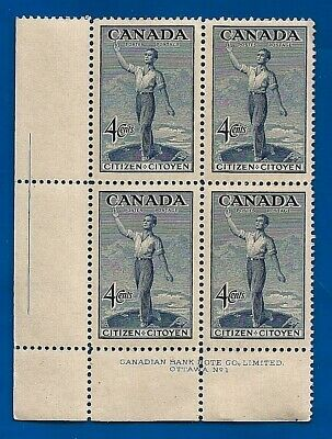 1951 CANADA Canadian  CITIZEN four 4 cent postage stamp block MNH