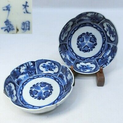 D447 Japanese pair of plate of really old KO-IMARI blue-and-white porcelain.