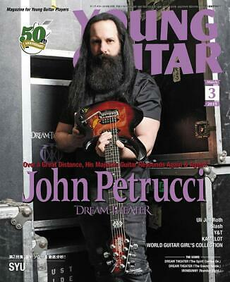 YOUNG GUITAR Mar 2019 Japanese Magazine John Petrucci / DREAM THEATER Cover
