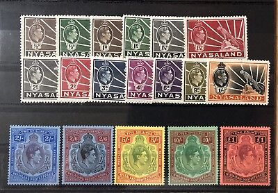1938-1944 Nyasaland SG130/143 KGVI mint no hinges