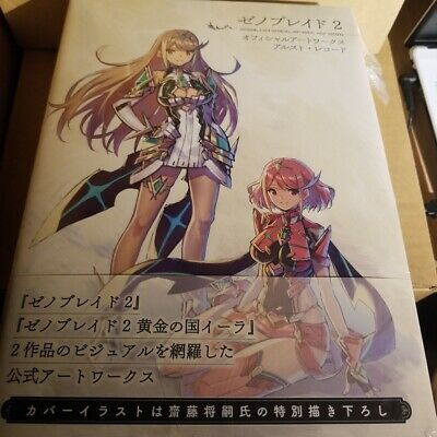 New Xenoblade Chronicles 2 Official Art Works Book Alrest Record Japan Limited