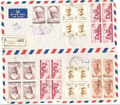 5 Indian Registered Covers with multiple blocks (156)