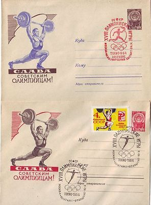 RARE (2) Soviet USSR Covers Stamps (red / black) Olympic Games Tokyo Japan 1964