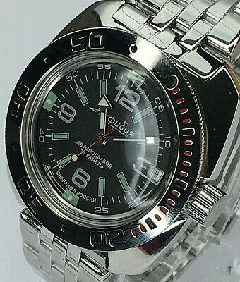 VOSTOK AMPHIBIAN RUSSIAN DIVER WATCH AUTOMATIC 200 m #710640 NEW