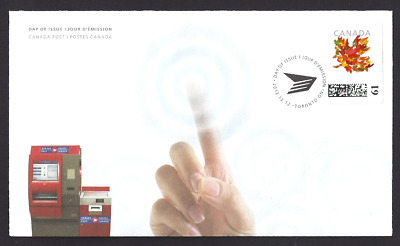 Canada Post   (sold out )    Self Service Koisk       New 2012 Unaddressed