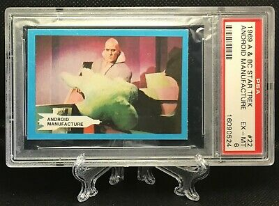1969 Star Trek ANDROID MANUFACTURE #22 EXCELLENT-MINT 6 - A&BC garno PSA
